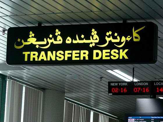 Transfer desk at Brunei Airport