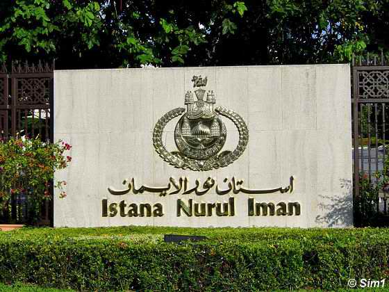 The Sultan's Palace: Istana Nurul Iman