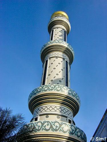 The Jame' Asr Hassanil Bolkiah Mosque